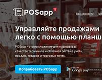 POSapp website & logo – mobile POS terminal app