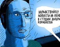quick-6-panel comic