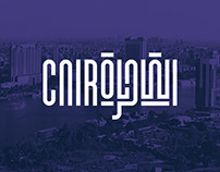 The New Age of Cairo, A Cairo Branding Project