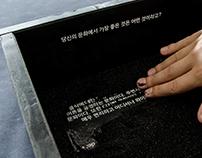 Kulturelle Identität - Frauen in Südkorea & Deutschland