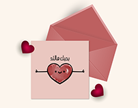 Arabic Greeting Cards 01