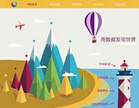 Website Design Of Big Data Company