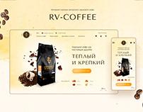 Coffee online store e-commerce shop RV-Coffee