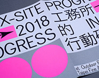 PROGRAM X-SITE 2018 Exhibition Visual Identity