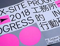 PROGRAM X-SITE 2018 Exhibition Visual Identity