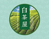 Package Design for White House Taiwan Onlong Tea