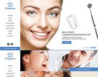 Сайт стоматологии «Жемчужина»