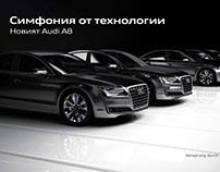 Audi: Piano