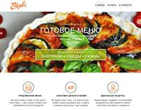 Landing-page для кулинарного портала Edasla