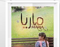Marya film poster