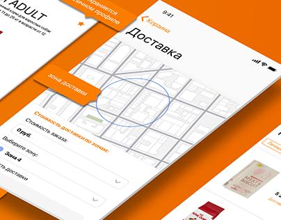 Petshop Mobile Apps