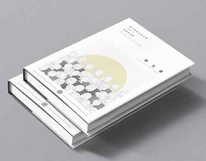 yearbook design 畢業紀念冊封面設計