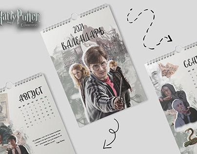 Календарь 2021 Harry Potter