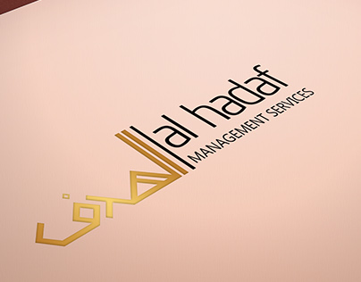 Al-Hadaf Logo and Company Profile