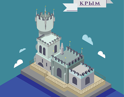 Isometric Russian places