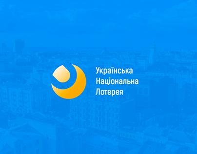 УНЛ логотип