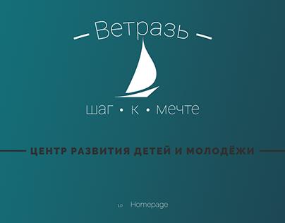 Vetraz website   IT-BIRD studio
