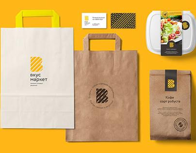 Market of taste. Branding of supermarkets