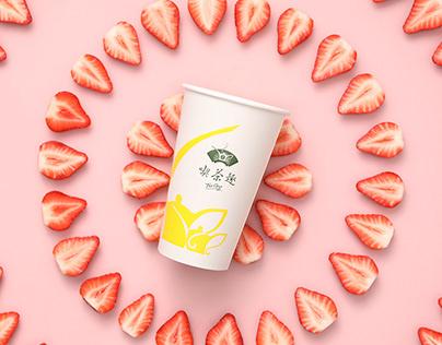 天仁茗茶 | Strawberry series
