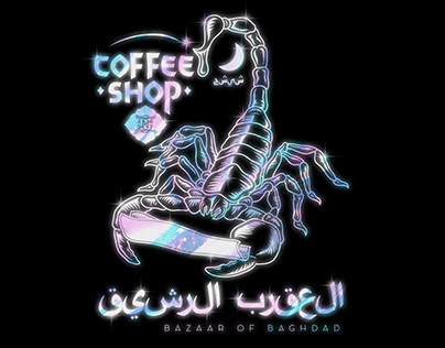 COFFE SHOP MENU