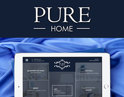 Pure Home | Online Store