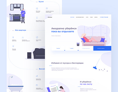 Cleaning Company – Landing page