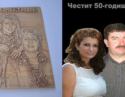 Wooden carved photos on Hristo's frends