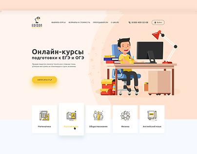 School online courses, education