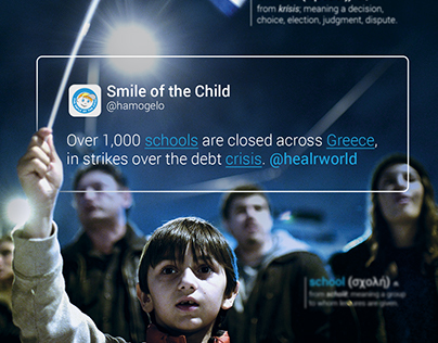 Smile of the Child | WordDebt