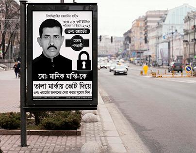 Political Poster
