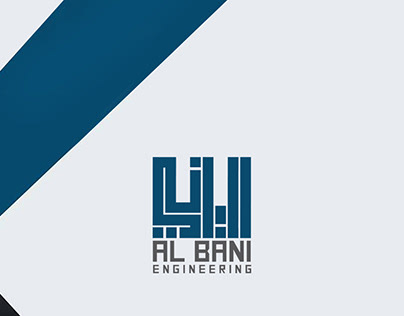 AL BANI ENGINEERING