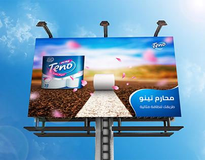 billboards design