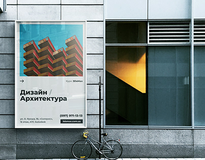 Architecture courses advertising