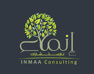 LOGO Design By Ahmad Turkey