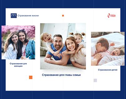 PPF Insurance