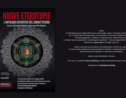 Nuove Eterotopie, Cover Book and eBook, 2017