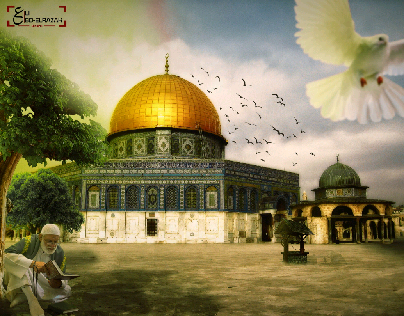 القدس حرة ... The Free Jerusalem