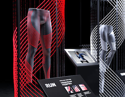 Nike placement concept art