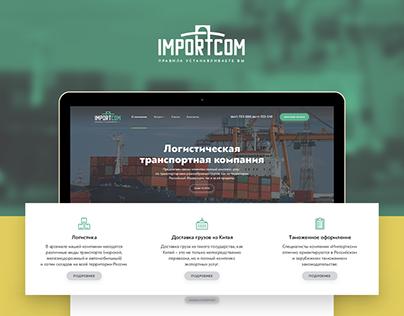 Logistics website / Welon Creative Agency