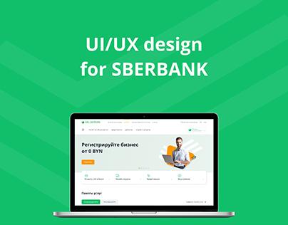 UI/UX design for SBERBANK