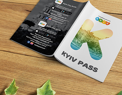 The multi-page booklet KyivPass for KMDA