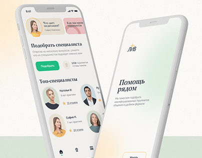 LIVE / medical app /