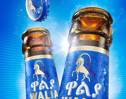 Walia Lager Beer CGI