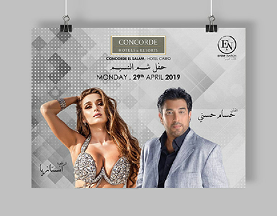 CONCORDE EL SALAM - CAIRO EASTER EVE FLYER ARTWORK 2019