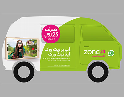 Bolan Branding | WhatsApp Campaign | ZONG 4G