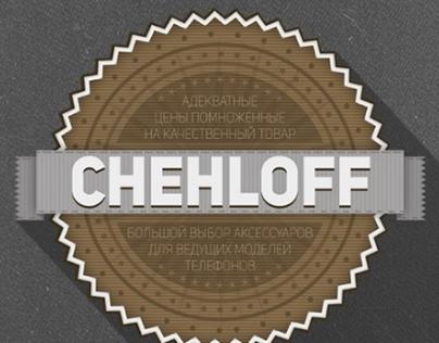 LOGO CHEHLOFF