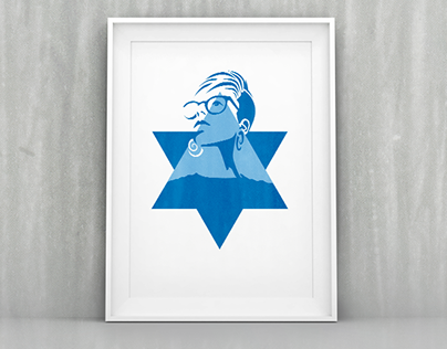 About Me | ISRAEL