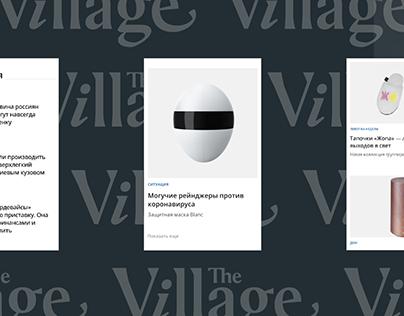 The Village — Website redesign
