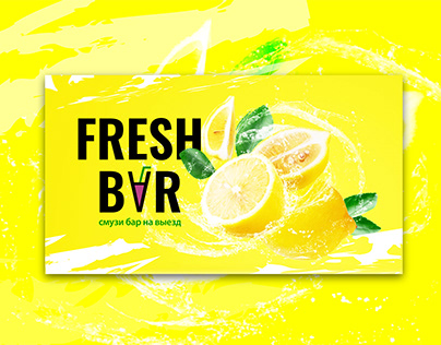 Landing page for bar