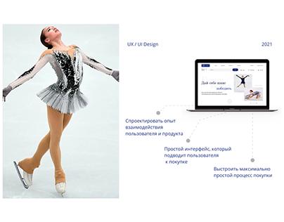 ux/ui design figure skating online store